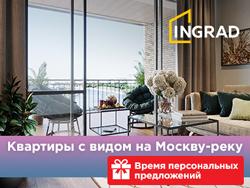 Старт продаж ЖК RiverSky! Квартиры от 9,9 млн руб. Премиальное расположение на Симоновской